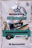 "Спиртовые дрожжи Bragman ""48 Universal"", 135 г"